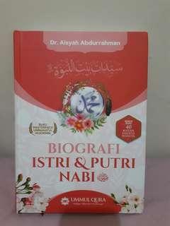 Biografi Istri & Putri Nabi