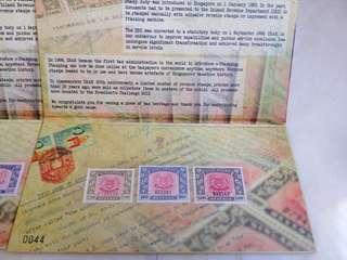 🚚 Singapore revenue stamps complete set issue on 2012