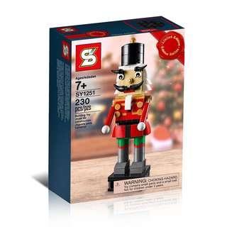 SY™ 1251 Creator Season Nutcracker Set