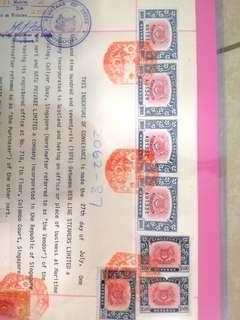 🚚 Singapore revenue document stamps complete set