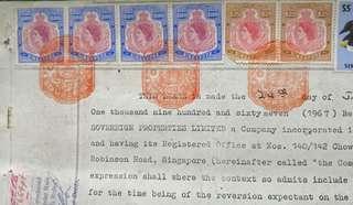 Singapore revenue document stamps complete set