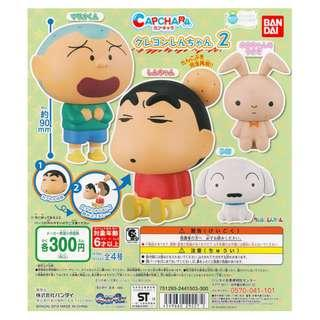 Gachapon - Capchara Shin-chan Set 4pcs