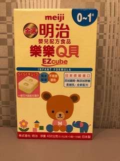 明治 樂樂貝Q 黃盒 奶粉塊