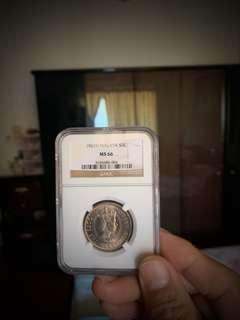 🚚 Malaya 1961H 50 Cents