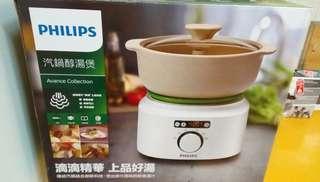 九成九九新 飛利浦Philips 原粹 汽醇湯煲鍋