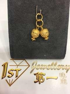 916 Gold Lantern Pendant