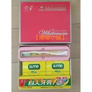 【陽陽小舖】《股東會紀念品》白人牙膏禮盒