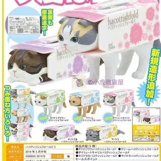 ☆預購☆日本摺耳貓紙巾盒扭蛋第3彈