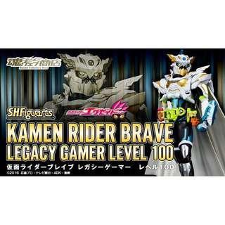 Shf kamen rider ex aid Brave Lv100 Legacy gamer level 100
