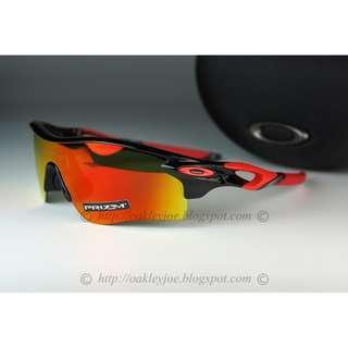 f6d2e397f1c2a Oakley Custom Radarlock Asian Fit black + ruby prizm sunglass shades