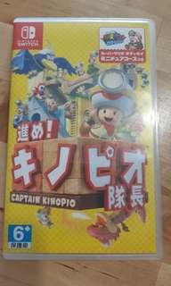 SWITCH 磨菇隊長 CAPTAIN KINOPIO