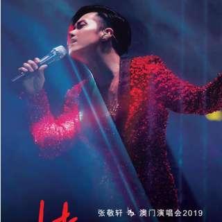 張敬軒澳門演唱會2019 5/25(六)
