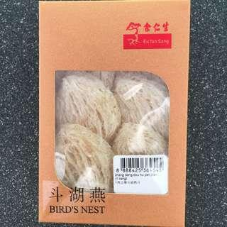 EYS superior bird nest
