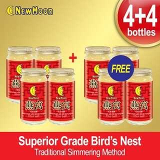 🚚 BUY 4 FREE 4 - NEW MOON Bird's Nest with White Fungus Rock Sugar 4 x 150ml