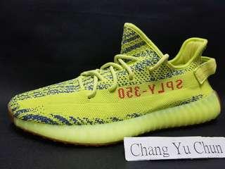 🚚 YEEZY BOOST 350 V2 「Semi Frozen yellow」黃斑馬-B37572
