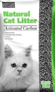 🚚 Brand new charcoal cat litter