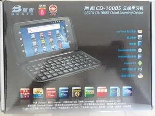 Besta CD-1088S Cloud Learning Device