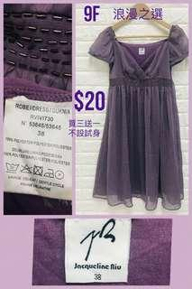 齊碼 浪漫紫色 裙 new price $10