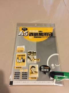🚚 A5多用途透明萬用袋