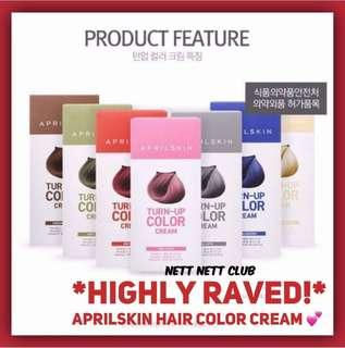 🚚 Aprilskin Turn-Up Colour Cream (Permanent) / Hair Dye