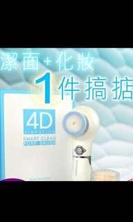 韓國4D Tosowoong 洗面機 可上粉底