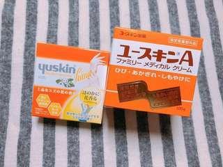 🚚 Yuskina 護手霜/護足霜/乳霜 120g 加贈12g隨身瓶