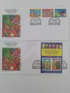 First Day Cover 2006 Msian Festival