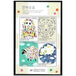 🚚 SOUTH KOREA LUNAR NEW YEAR RAM YEAR MNH STAMPS