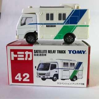 Tomica 75