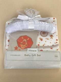 🚚 Baby Gift Set (5 Pcs Mesh Set - Lion)