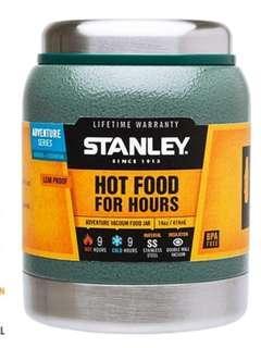 🚚 STANLEY 冒險系列保溫食物杯 0.41L