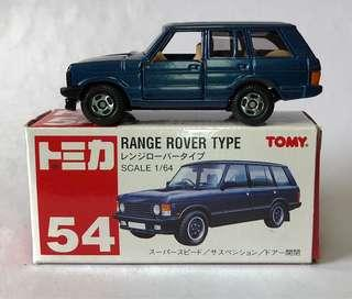 Tomica 54 Range Rover 細盒 最後一架