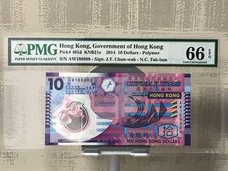 香港政府 2014 $10紙 膠鈔 [AW188888]老虎號 發發發發發 PMG 66EPQ
