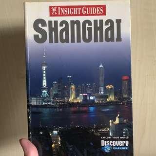 🚚 Insight guide - SHANGHAI