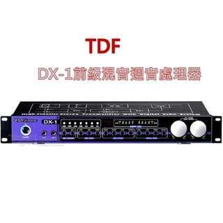 鈞釩音響~ TDF DX-1專業混音器具有前級混音迴音處理