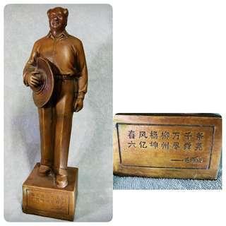 毛澤東銅像