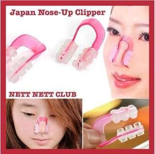 🚚 *NEW!* - NOSE UP CLIPPER / Nose Shaper / Nose Lifting Clip
