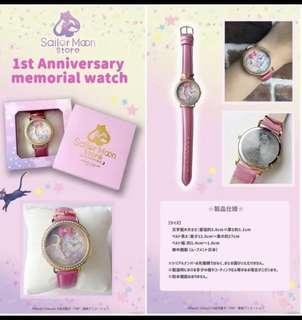 現貨 包順豐 美少女戰士 Sailormoon 手錶