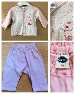 Enfant pajama set size 70