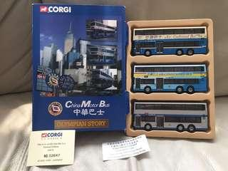 "CORGI 1:76 中華巴士China Motor Bus ""Olympian Story"" 3-car box set"