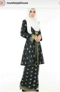 songket Che Tanjung
