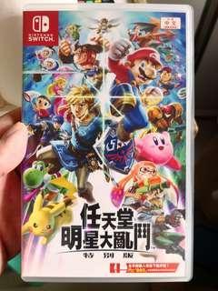 hee (只限順豐到付運費) Nintendo Switch 任天堂 明星大亂鬥