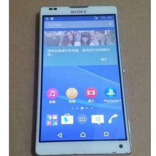 SONY XPERIA ZL C6503 4G LTE (2)