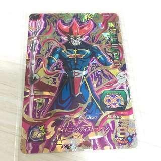 龍珠 dragon ball heroes 魔神 英雄傳 carddass