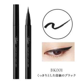 Visee 絕魅聚焦眼線液筆 BK001
