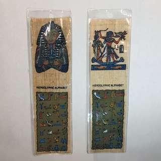 Egyptian Papyrus Bookmark (2 designs)