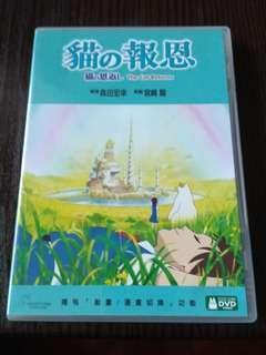 貓之報恩 - DVD Movie