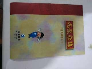 🚚 千禧典藏電話卡