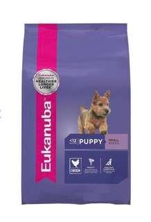 🚚 Eukanuba puppy dry dog food 1kg