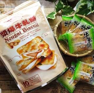 ✈大玩台灣代購✈台灣三叔雙餡(花生、牛奶)葱軋餅10入/包